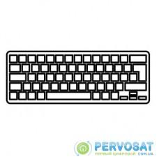 Клавиатура ноутбука HP Pavilion 15-E/15-N/Probook 250/255 G3 белая с белой рамкой R (708168-001/749658-251/AER65U00210/AER65700110/9Z.N9HSQ.00R)
