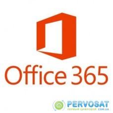 Офисное приложение Microsoft 365 Apps for enterprise 1 Year Corporate (be57ff4c_1Y)