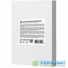 Пленка для ламинирования 2E А4 75 мкн (100 шт.) (2E-FILM-A4-075G)