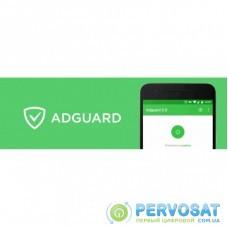 "Карта активации AdGuard ""Mobile Protection"" (""Mobile Protection"" (скретч картка))"