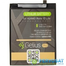 Аккумуляторная батарея Gelius Pro Huawei HB356687ECW (P Smart Plus/Nova 2i/Nova 2 Plus/Mate 10 (73706)