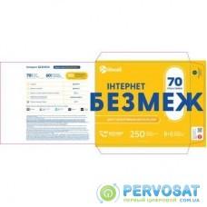 Стартовый пакет lifecell Iнтернет БЕЗМЕЖ (SP-INT-BEZMEZH)