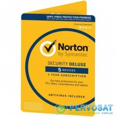 Антивирус Norton by Symantec NORTON SECURITY DELUXE 5D 3 Year 5 Device ESD key (21390913)