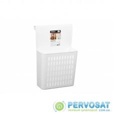 Органайзер для кухонних аксесуарів Ardesto Sweet Home, білий, пластик