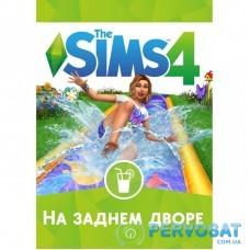 Игра PC The Sims 4: На заднем дворе. Дополнение (sims4-dvor)