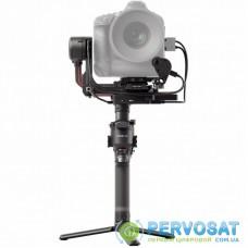 Стабилизатор для камеры DJI RS 2 (CP.RN.00000093.02)