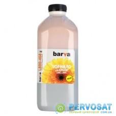 Чернила BARVA EPSON L800/L810/L850/L1800 1кг YELLOW (T6734) (L800-468)