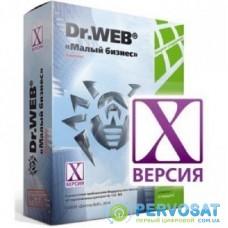 Программная продукция Dr. Web Малый бизнес NEW версия 10 5 ПК /5 моб. на 1 год (KBW-BC-12M-5-A3)