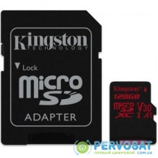 Карта памяти Kingston 128GB microSDXC class 10 UHS-I U3 (SDCR/128GB)