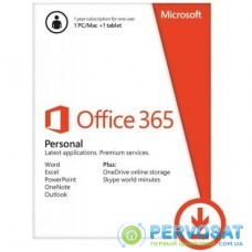 Программная продукция Microsoft Office 365 Personal 32/64 AllLngSub PKLic 1YR Online CEE C2R (QQ2-00004)