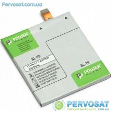 Аккумуляторная батарея PowerPlant LG BL-T9 (Google Nexus 5 D820, D821) 2350mAh (DV00DV6297)
