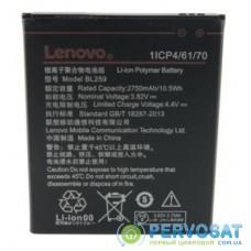Аккумуляторная батарея EXTRADIGITAL Lenovo (BL259, K5 (A6020a40) (2750 mAh) (BML6413)
