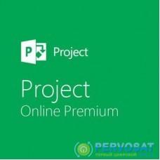 Офисное приложение Microsoft Project Online Premium 1 Year Corporate (d85c8762_1Y)